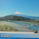 52474205 - 見えるはずだったMt.富士