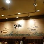 Saigon Seafood Harbor Restaurant -