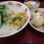 52477380 - 青野菜入りおかゆセット