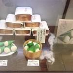 菓匠 白妙 西武船橋店 -