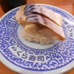 無添くら寿司 - 料理写真:厚切りしめ鯖