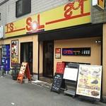 串ダイニングSOL -