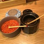 福乃屋 - 一味、山椒