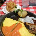 ラケル - トマトクリームのチーズオムレツとハンバーグ