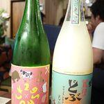 日本酒バル 蔵のや -