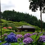 花の茶屋 -