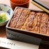 orenounagi - 料理写真:特別炙りうな重(一尾半)