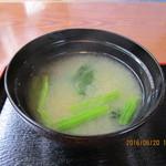 松本庵 - 「熱い味噌汁」