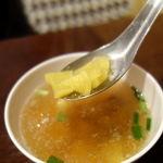 パッポンキッチン - たくあん入スープ