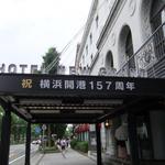 52488248 - 旧ニューグランドホテル