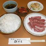 伊万里 - ランチ 黒毛和牛カルビ定食