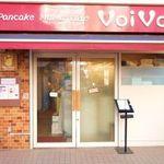 パンケーキママカフェ VoiVoi -