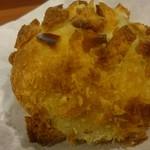 サンサンベーカリー - キーマカレーパン
