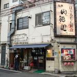肉稀組 - 2016.6 店舗外観