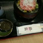氷見海鮮丼 粋鮨 - ネギトロたく丼