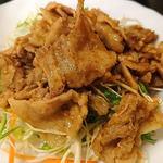 好味苑 - 好味苑 @本蓮沼 水菜が敷かれる豚肉の生姜焼 300円(税込)