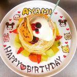 パンケーキママカフェ VoiVoi - バースデーパンケーキもあります。(ご予約は3日前まで)
