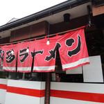 博多ラーメン 山桜 - 2016年6月19日(日) 店舗外観