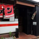 博多ラーメン 山桜 - 2016年6月19日(日) 店舗入口