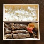 京都 中勢以 合 - 熟成牛肉すき焼き弁当 上