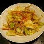 わっか - わっか風野菜炒め
