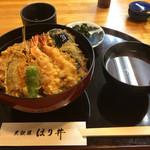 52505955 - 天丼1050円