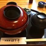 52505960 - 天丼1050円