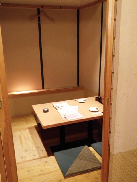 淡路島と喰らえ 三軒茶屋店