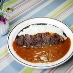 エル・パティオ牧場 - カットステーキたっぷりのカレー