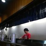 麺蔵ひの屋 - 店内