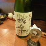 銘酒居酒屋 晴れる屋 - 日本酒(篠峰)