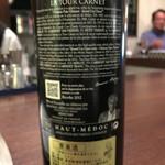 Wine & Liquor BAR NOBU -