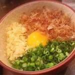 きち屋 - 卵かけご飯