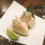 きち屋 - 甘鯛の松笠揚げ