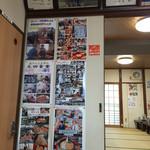 太田食堂 - 160618