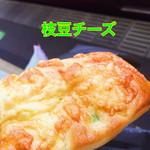 メサベルテ - 料理写真:枝豆チーズ