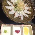 うまかぁ~黒豚と肴料理 まん - 活きタコ