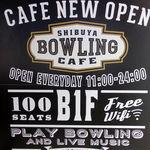 シブヤ ボウリング カフェ - 看板