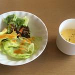 ジュイール - 車海老トマトパスタのサラダとコーンポタージュ