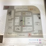 Skew - 有楽町駅前のマルイ3階の奥に午後3時でもランチが出来る店舗があったとはー\(^o^)/