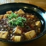 ななや - 麻婆豆腐 甘辛でちゃんと手間をかけた麻婆豆腐でした。美味しい♪