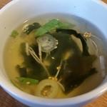 三宝苑 - 三宝苑スープ