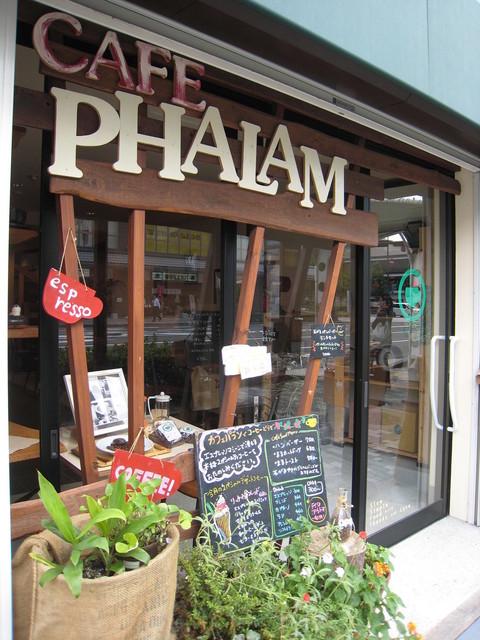 カフェ パラン - 千本側から☆目の前かバス停です!