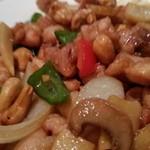 Koufukuen - 香福園若鶏のカシューナッツ炒め