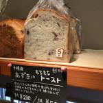 手づくりパン un cote -