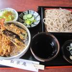 松栄庵 - 「えびと野菜の天丼セット」