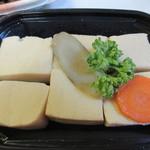 ぶどう畑 - 料理写真:こうや豆腐180円、出汁がしっかりしみ込み案外しっかりした歯ごたえの楽しめるこうや豆腐です。
