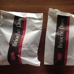THE SURF OCEAN TERRACE - 2016年5月:パンを2つ買って390円でした。一個ずつ紙袋に入れてくださいました。