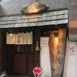 麺場 七人の侍 - 外観