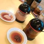 52538831 - 味噌ダレを作成